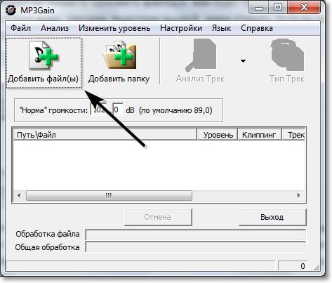 Программу Скриншот Для Windows 7