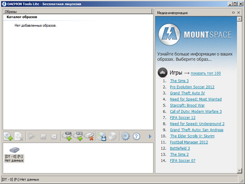 Iso windows - Daemon tools lite free download for windows 7 ...