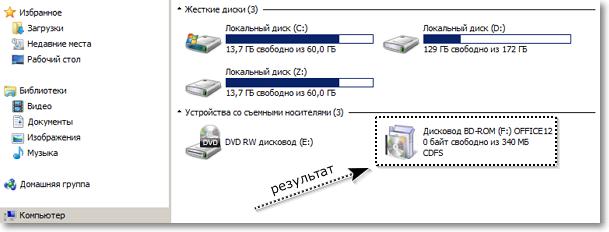 Скачать программу для записи видео скачать бесплатно