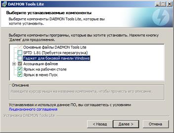 Программа для установки картинки на windows 7