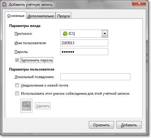 Pidgin ICQ settings