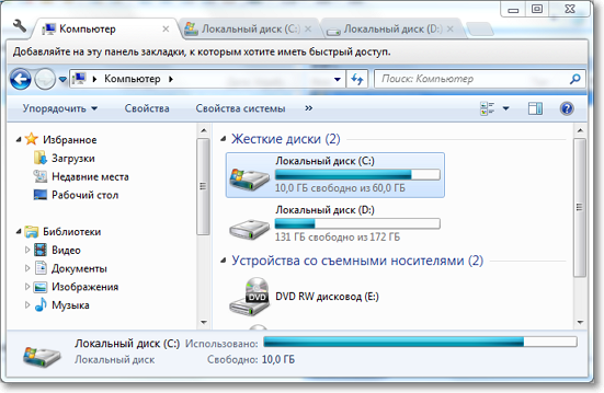 Clover - Вкладки для Windows Explorer