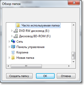 My Computer Manager add folder