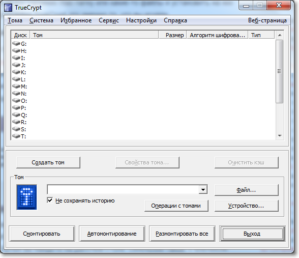 TrueCrypt general screen