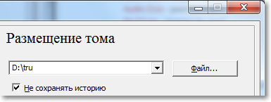 TrueCrypt choose folder
