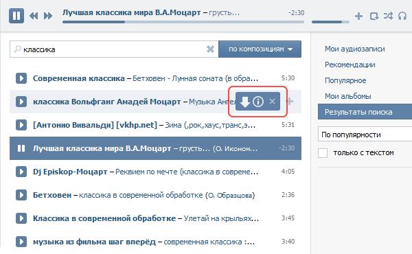 Как скачать видео или аудио c Вконтаке, YouTube.com, Odnoklassniki.ru и более 40 других сайтов в 1 клик. Несколько способов.