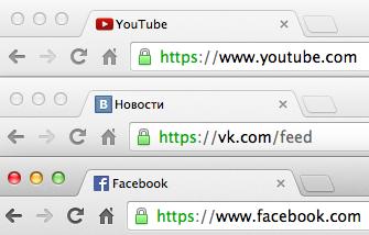 Что делать если на работе заблокировали Вконтакте, YouTube и Facebook?! Простой способ без установки программ.
