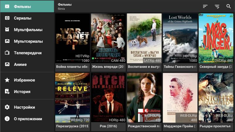 Фильмы online скачать программу скачать программу на zte mf667